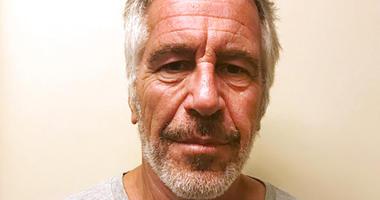Jeffrey Epstein Lawsuits Filed