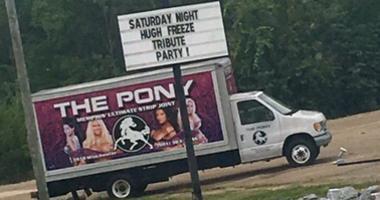 Pony Freeze Tribute