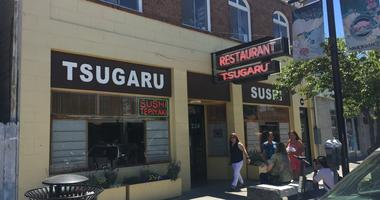 Tsugaru, a 47-year-old restaurant in Japantown In San Jose, announced that it is closing in July 2019.