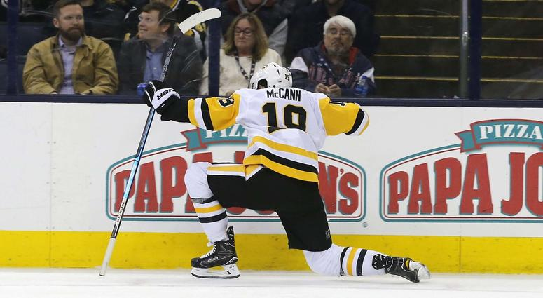 Pittsburgh Penguins center Jared McCann celebrates a goal