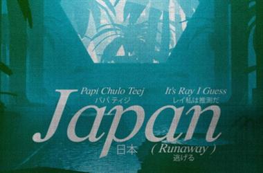 Japan Teejay