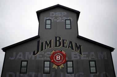 Jim Beam Distillery, Jim Beam bourbon distillery, jim beam bourbon, jim beam distillery kentucky