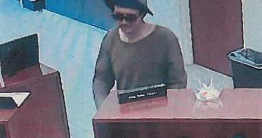 Ferguson bank robbed June 10, 2019