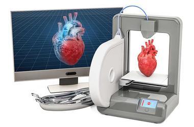 digitally printed heart