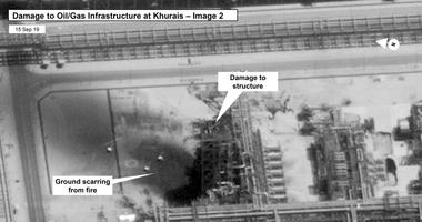 WATCH:  Evidence mounts that Iran was behind Saudi oil attack
