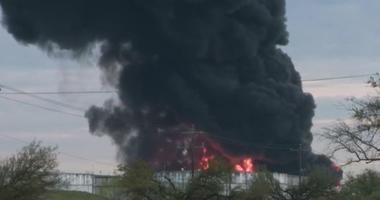 Deer Park Chemical Plant Fire