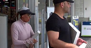 Suspected Credit Card Thieves