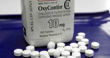 OxyContin pills