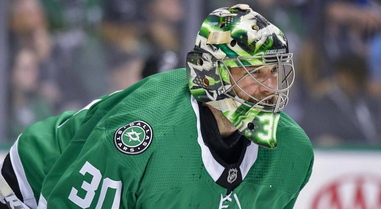 May 5, 2019; Dallas, TX, USA; Dallas Stars goaltender Ben Bishop (30) defends against the St. Louis Blues attack during the first period in game six of the second round of the 2019 Stanley Cup Playoffs at American Airlines Center.