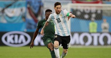 AP Lionel Messi