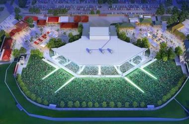 Starplex Pavilion