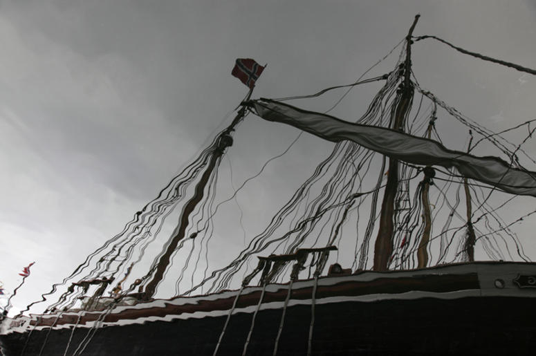 Reflection of ship