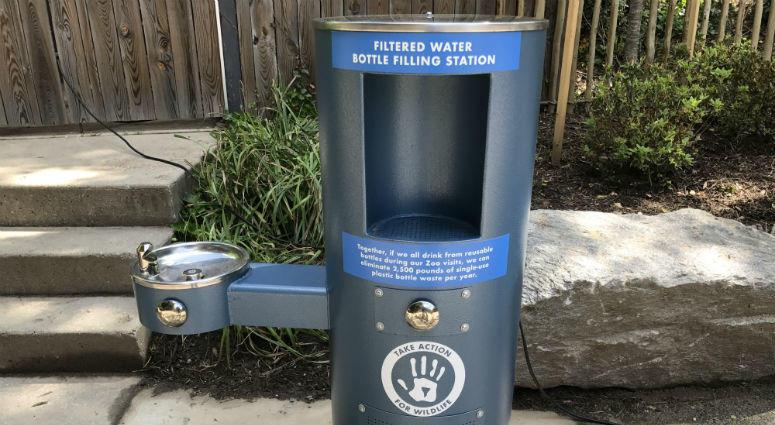 Philadelphia Zoo water bottle refill station