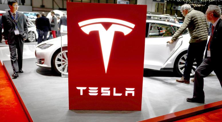 Inspection Opened Into Tesla For Workplace Safety | KYW