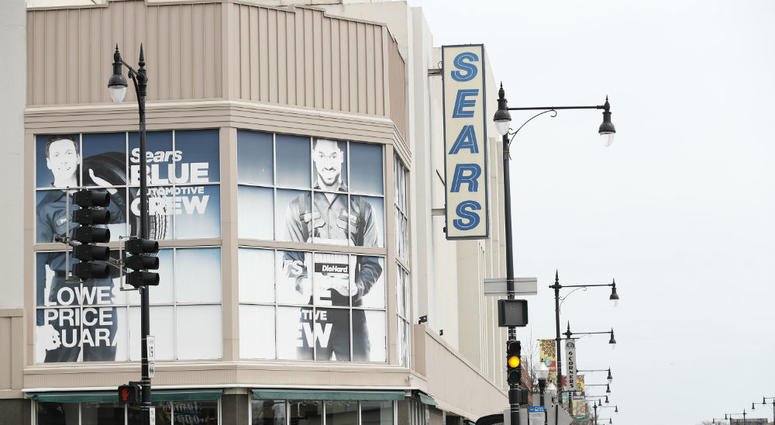 A Sears store in the Chicago area
