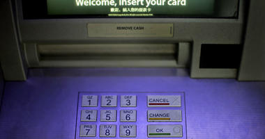 An ATM is displayed at a Wells Fargo bank, in Atlanta.