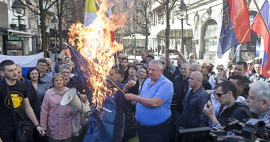 Members of the ultranationalist Serbian Radical Party gathered for a protest on Sunday in the Serbian capital to mark the 20th anniversary of the NATO led bombing campaign against Serbia in 1999.