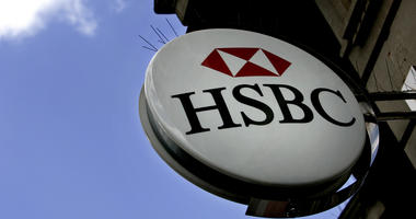 British labor union Unite has expressed dismay over reports that the bank HSBC will slash 10,000 jobs worldwide.