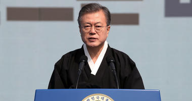 South Korean President Moon Jae-in delivers a speech during a ceremony to mark the 100th anniversary of the March First Independence Movement Day.