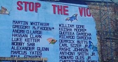 Located at 20th and Tasker streets sat a mural that listed the names of children lost to violence.