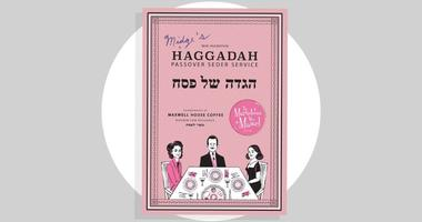 Marvelous Mrs. Maisel Passover Haggadah