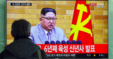 """North Korean leader Kim Jong Un has inspected and directed a """"new tactical guided weapons firing test,"""" according to a report from the country's state media."""