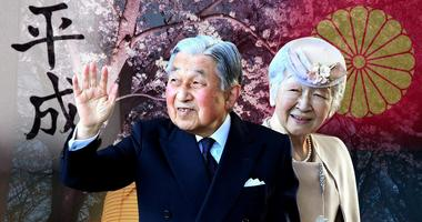 On Tuesday, Emperor Akihito will abdicate the Chrysanthemum Throne -- the oldest continuous hereditary monarchy in the world -- becoming the first Japanese monarch in modern history to do so.