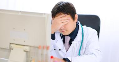 Doctor Fatigue