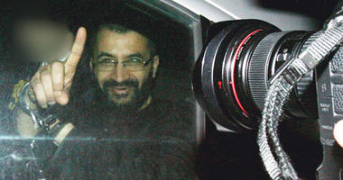 Ali Charaf Damache