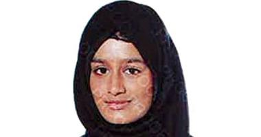 This undated photo issued by the Metropolitan Police shows Shamima Begum.