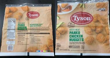 Tyson Foods is recalling 36,420 pounds of chicken nuggets — not because the chicken is rubbery, but — because rubber may actually be in them.