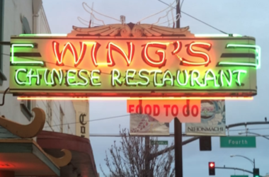 Wing's Chinese Restaurant