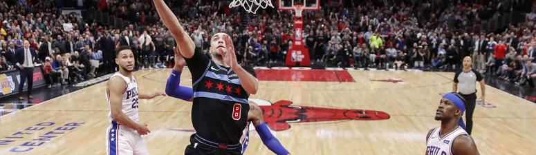 LaVine Leads Bulls Past 76ers, 108-107