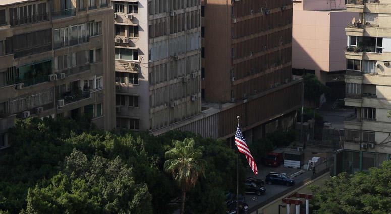 Cairo, Egypt U.S. Embassy