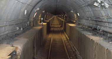 Gateway Tunnel