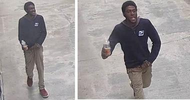 Urine attack suspect new video