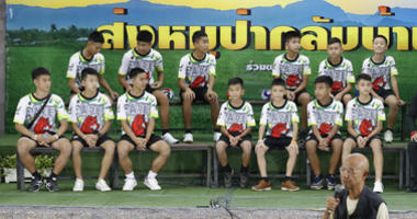 Thai youth soccer team