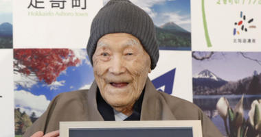 Oldest man Japan