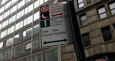 Metered Parking Sign