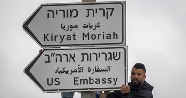 Jerusalem Embassy Signs