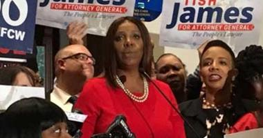 Letitia James Attorney General Run Announcement