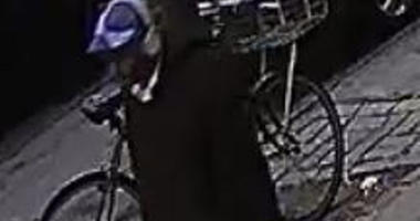 Citibank Robbery Suspect