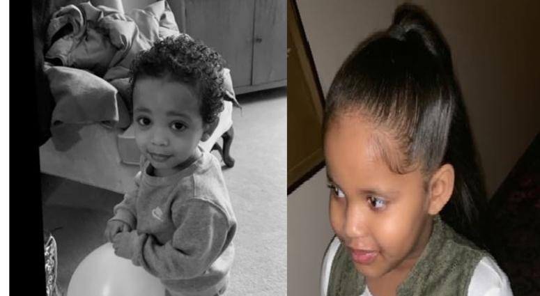 Missing children found safe | WCCO