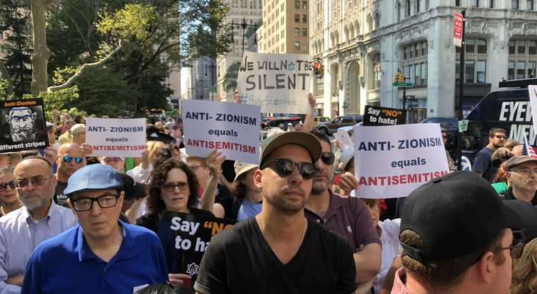 Rally to condemn anti-Semitism