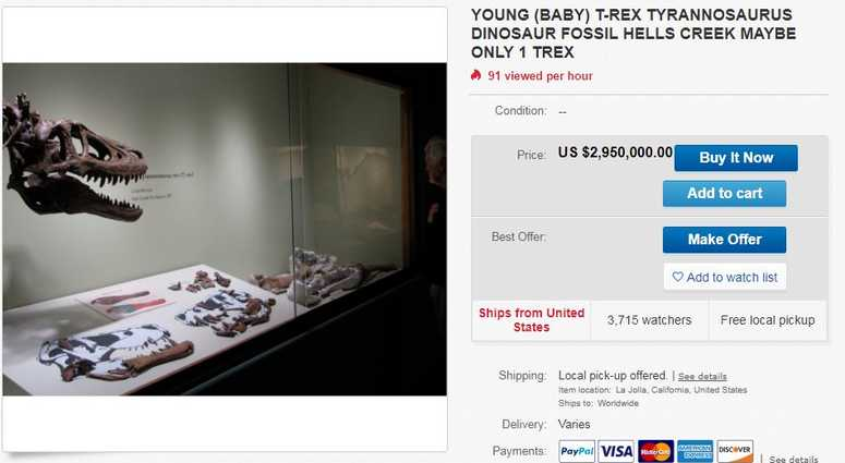 T. Rex eBay