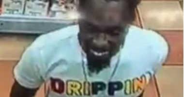 Suspect in East New York rape