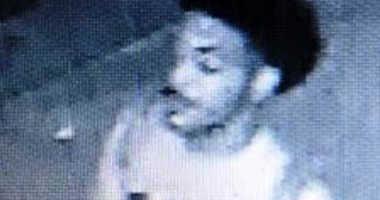 Suspect in Park Slope rapes
