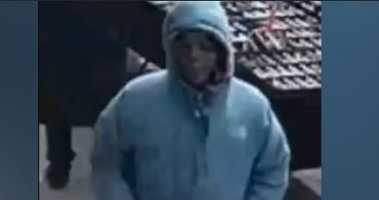 Imge of the woman police are looking for in connection to Friday's pepper spray attack