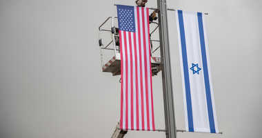 U.S.-Israel