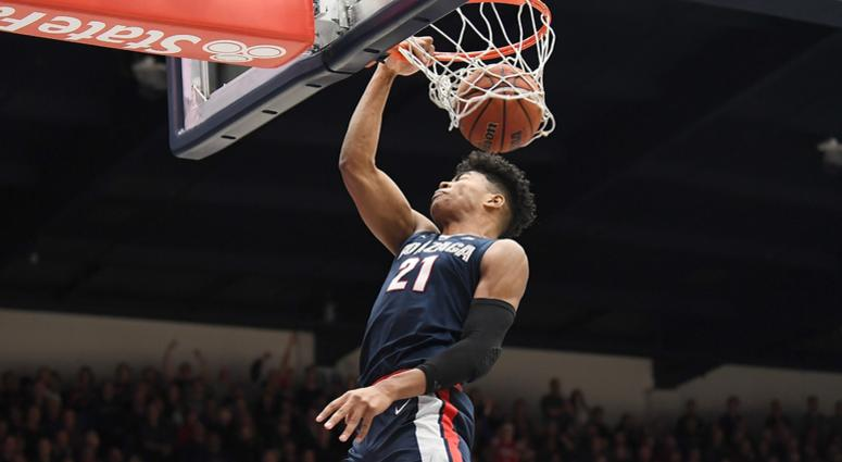 Rui Hachimura dunks on the Saint Mary's Gaels in March 2019